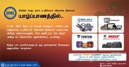 Bajaj Genuine Spare Parts Outlet is Back in Jaffna