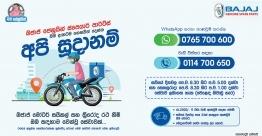 Bajaj Genuine Spare Parts Delivery Service