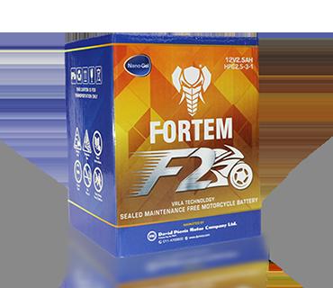 Fortem F2 12V 2.5AH HPG 2531