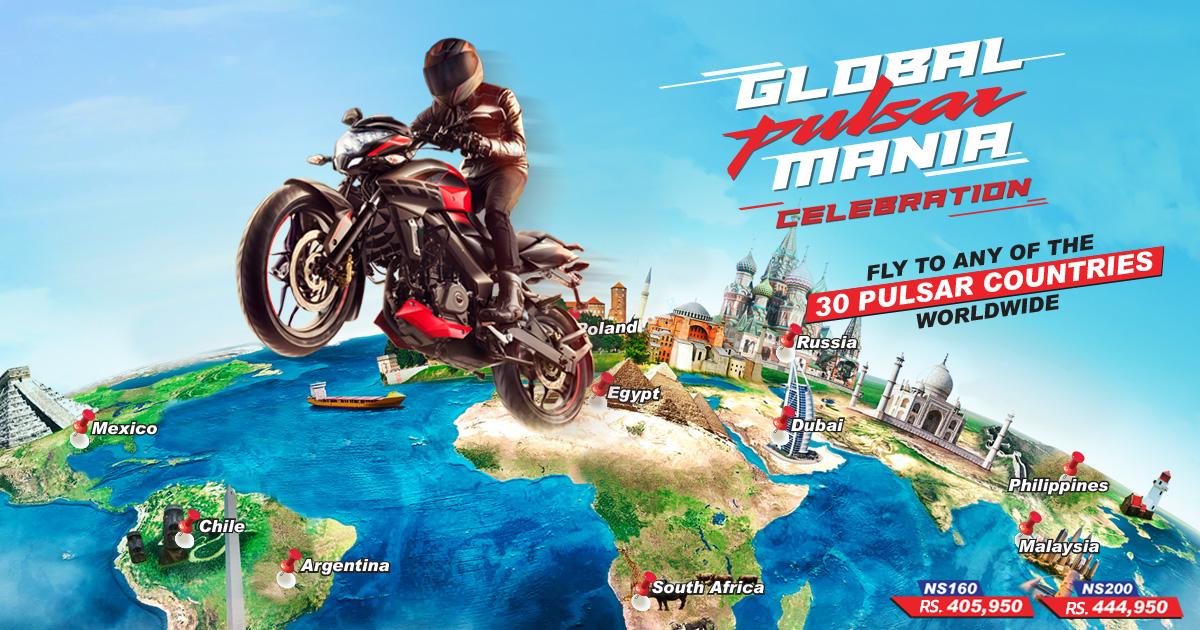 Global Pulsar Mania Celebration Offer