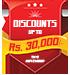 Upto Rs 30,000 /= Special Discount for Bajaj Pulsar
